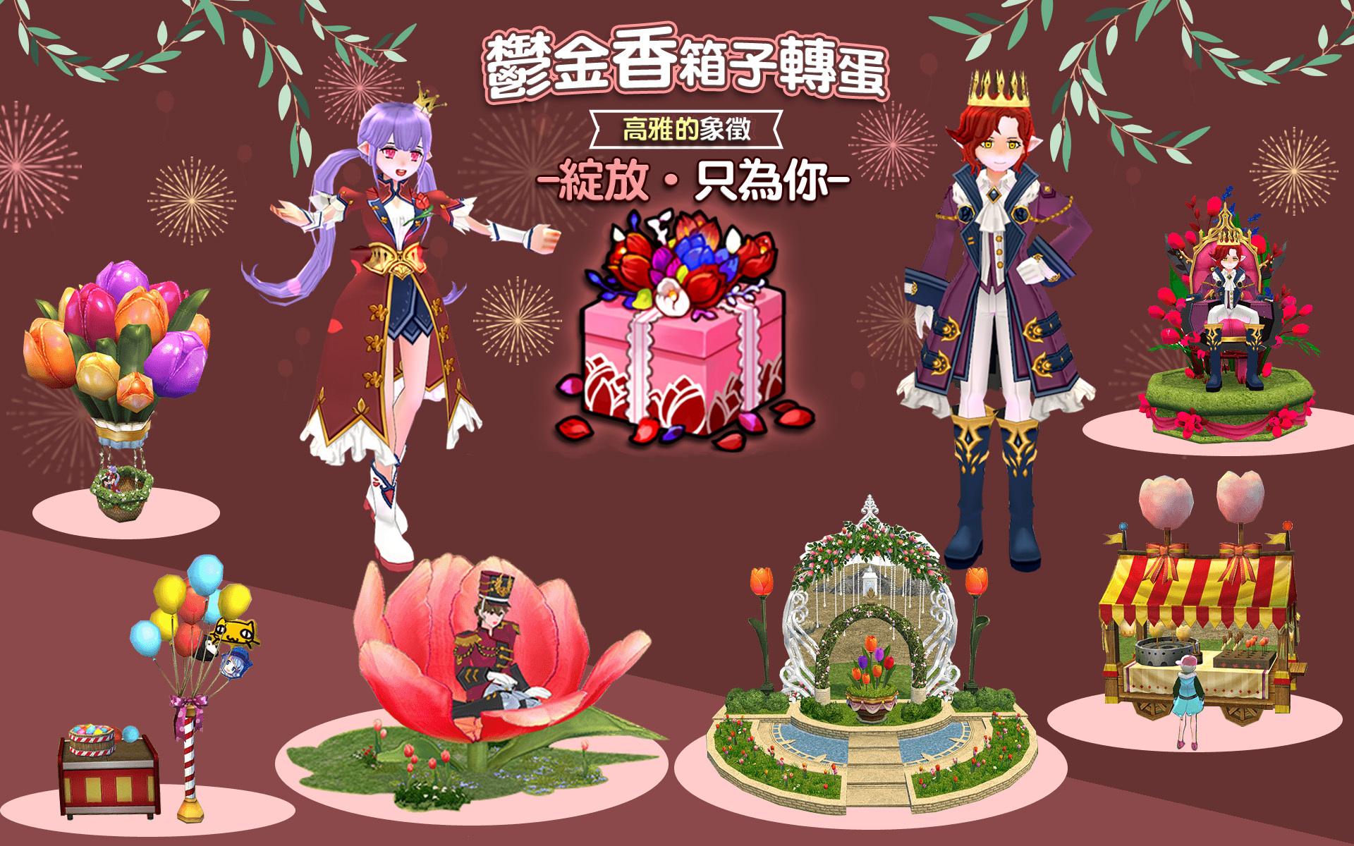 台湾マビ180830-1