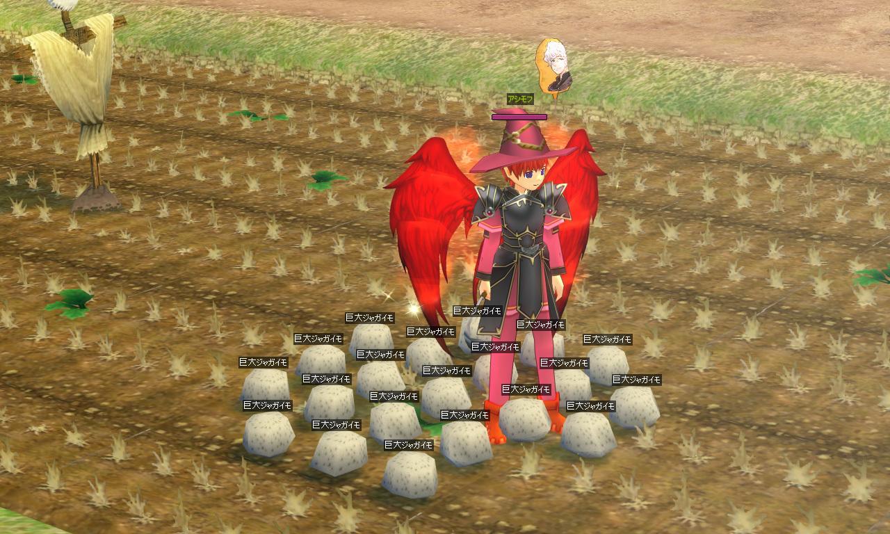芋掘りオンライン2
