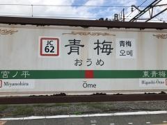 s-IMG_25618e.jpg