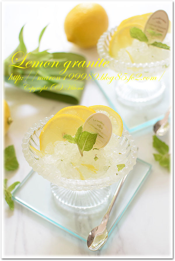レモンミントグラニテ