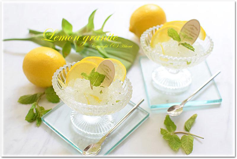 レモンミントグラニテ横