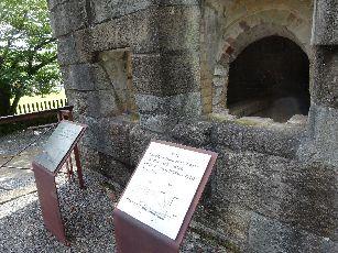 韮山反射炉 (7)