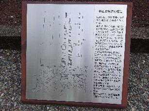 韮山反射炉 (10)