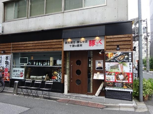 豚丼@豚っく (7)