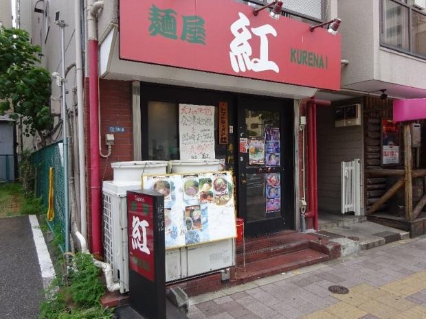 紅@千束 (5)