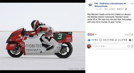 FIM2018.jpg