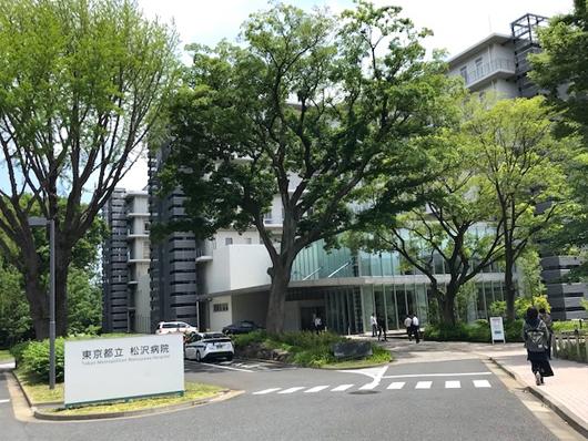 松沢病院最新