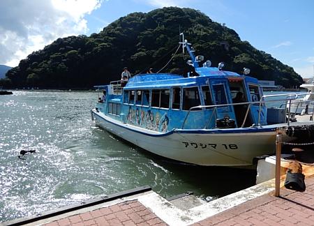 201809_Awashima_04.jpg