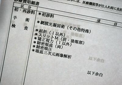 201809_moumaku.jpg