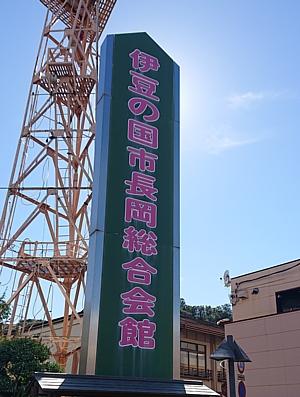 201810_Walking_uchiura_05.jpg