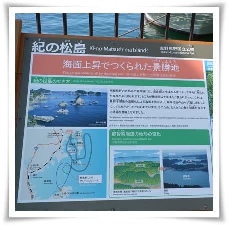 勝浦漁港3
