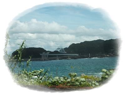 紀伊大島へ