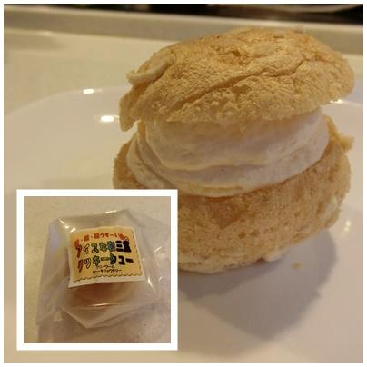 アイスな和三盆クッキーシュー1