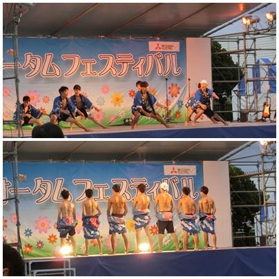 三菱オータムフェスティバル2