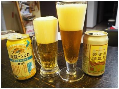 熊野古道ビール1