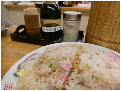 上海軒2(焼き飯大2)