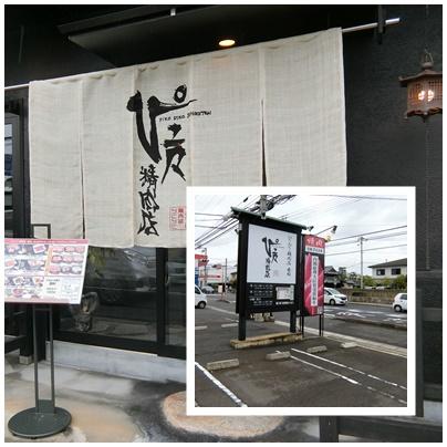 ピコピコ精肉店1