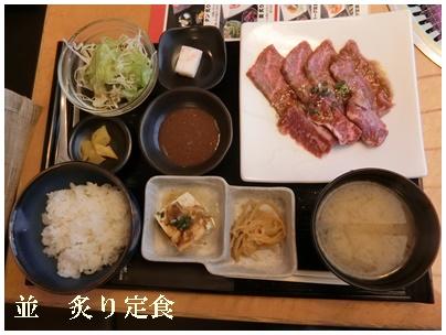 ピコピコ精肉店3
