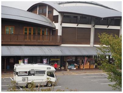 道の駅みき5