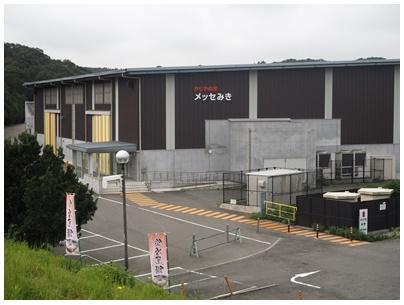 道の駅みき6