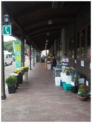 道の駅みき12