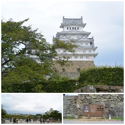 姫路城papa3