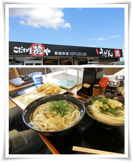 こだわり麺屋善通寺店3
