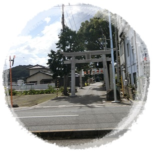 こだわり麺屋善通寺店7