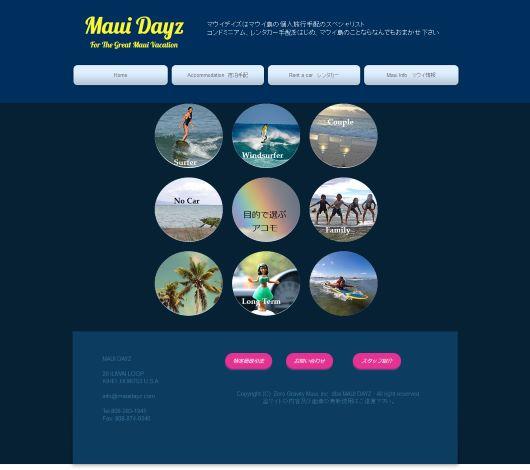 MD WEB2