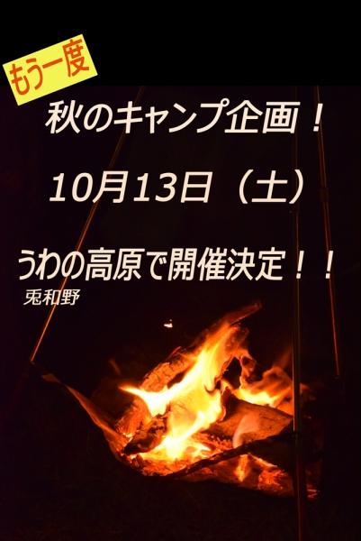 20181013AC1000.jpg