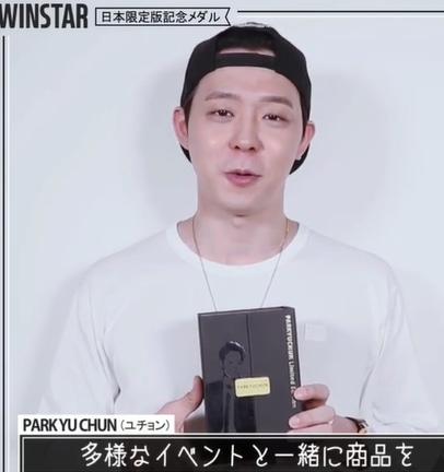 9月10日 18ユチョン2