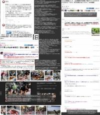 20180620_171347_Togetter_archiveis-P7KzH_eseuyo-zainichi-kai.jpg