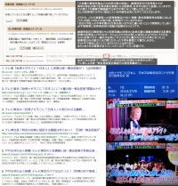 20180801_165915_souka-sousiki-syukuden-nasurituke_sciencesradjp-story-18-08-01-0519209.jpg