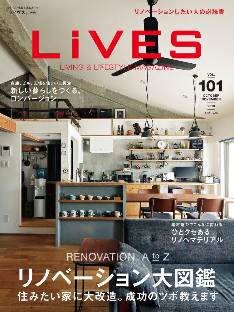 LiVES101.jpg