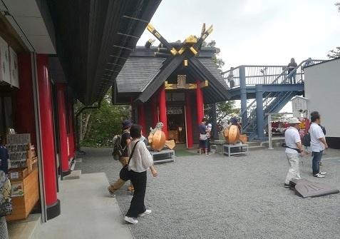 14 富士山大社へ