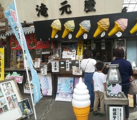 23 ヤマメの塩焼き 五平餅の店