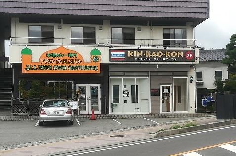 3 タイ インド料理