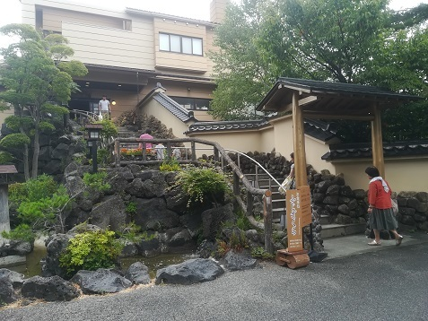 9 富士眺望の湯 ゆらり