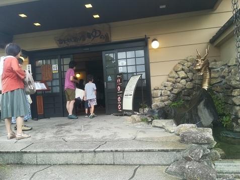10 富士眺望の湯 ゆらり