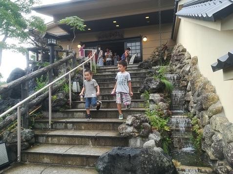 12 富士眺望の湯 ゆらり 後に