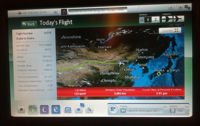13 もうすぐ北京上空に到達