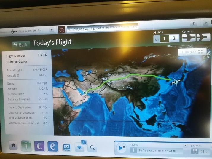 17 飛行ルート 後10分で関空到着