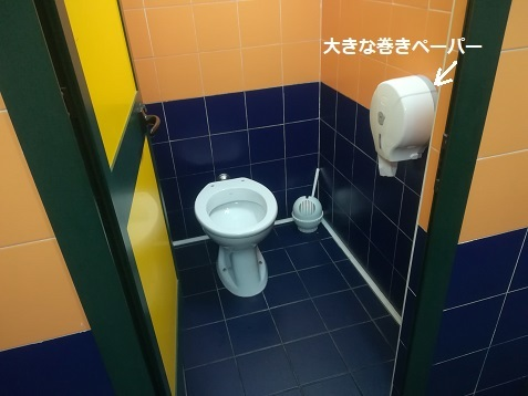 10 有料トイレの写真