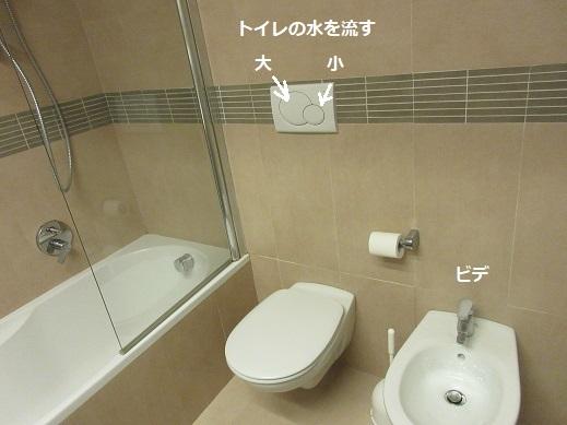 13 ホテルのバスルームについて