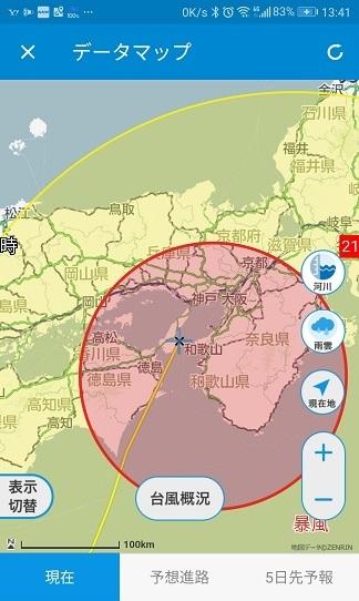 3 突然、雨と暴風になった時の台風の位置