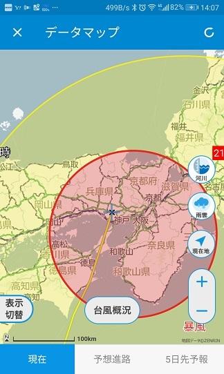 7 風雨が一番強いと感じた時の台風の位置