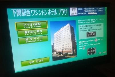 5 テレビ画面