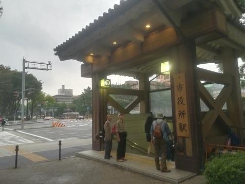 15 地下鉄。市役所駅