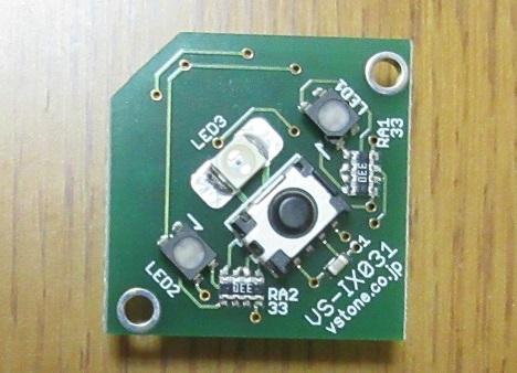5 赤外線送受信ボード