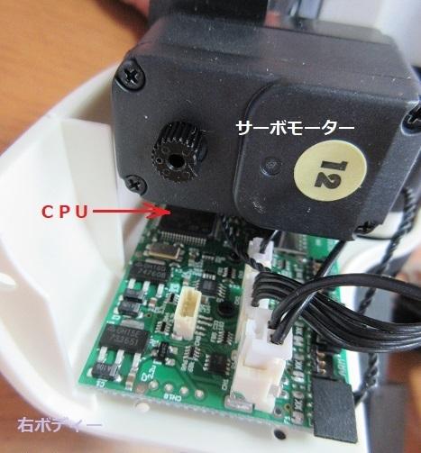 10 マイコンボードの説明